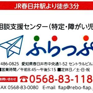 中京ドリームのクリスマス会&たこ焼き会が近づいてきました!(通信制高校サポート校)