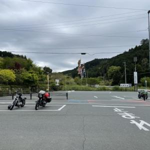 R80 茶臼山
