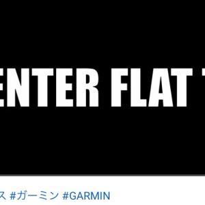 センターフラットTV (ボートアジング前編)