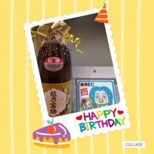 お義父さんの誕生日