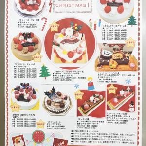 10/27はハロウィンウォークです☆クリスマスケーキ商品ラインナップ&ご予約受付スタート☆