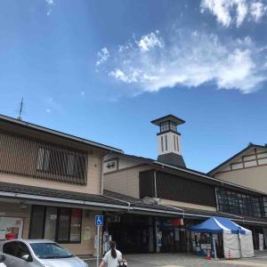 久慈市〜もぐらんぴあ〜小袖海岸