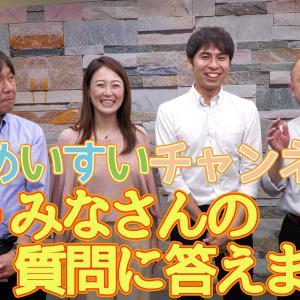 明日!5月8日(土)13時~生配信第2回目です!!ご参加是非お待ちしています!!