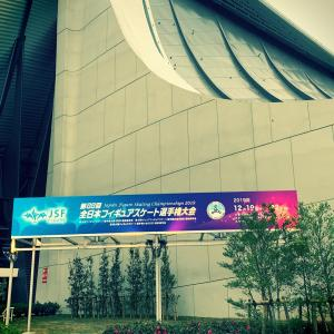 『LE PAIN de Joel Robuchon@渋谷』〜大好きロブション、と、全日本!!!