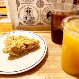 『The Pie Hole Los Angeles@銀座』〜連休中の銀座。。