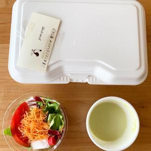 『Bistro Oeuf Oeuf@二子玉川』〜デリバリーで大好きなお味を♪と、きのとや!