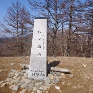 UTMF試走 A7~杓子山山頂まで