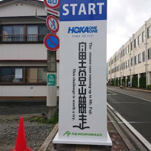 富士登山競走 レポ
