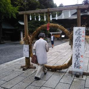 Go To 秩父神社へ!