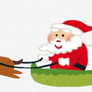 クリスマスまでに出会い運をアップさせたい!