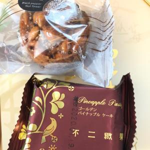 高雄のお菓子を台北で買う