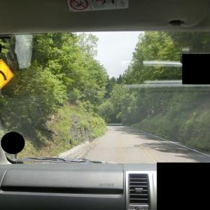 へろへろドライブ