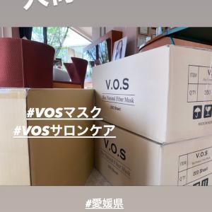 VOSマスク V.O.Sスキンリニューアルトリートメント(VOSサロンケア) 愛媛県