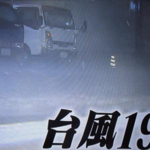 足立区界隈に台風19号。