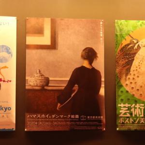 ハマスホイとデンマーク絵画は東京都美術館にて。