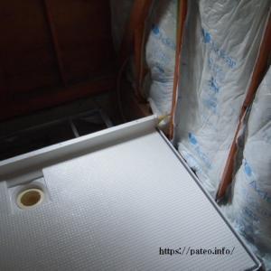 足立区H・U様浴室ユニットバスリフォーム設置組立工事始まる。