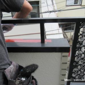 目黒区S様邸ベランダ手摺、床防水仕上げ工事始まる。