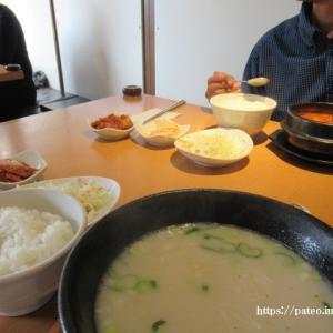 清々しい朝から渋谷で韓国料理を!