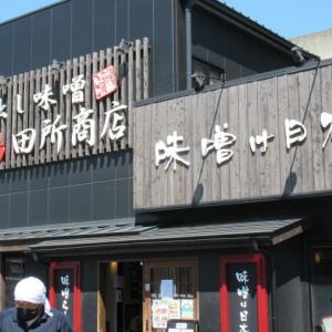 足立区味噌ラーメン専門店でランチ+打ち合わせを!