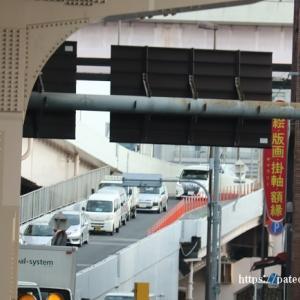 リフォーム現場廻り途中の足立区千住新橋から葛飾区小菅界隈を行く!