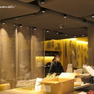 京都にあった「綺麗で落ち着いた喫茶店」