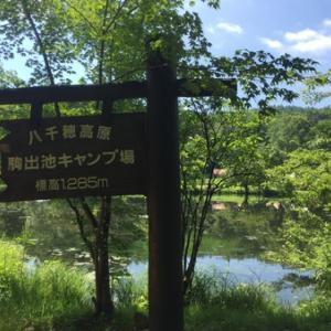 駒出池キャンプ場-2018/7/14〜7/15
