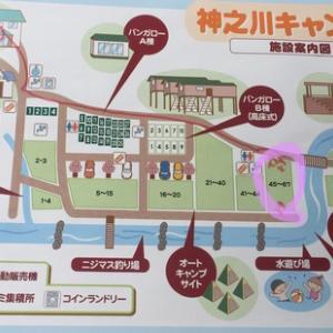 神之川キャンプ場-2019/4/14
