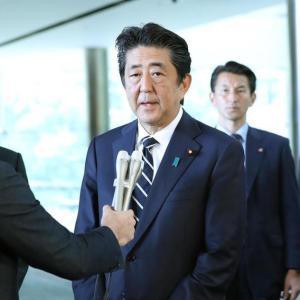 安倍首相「約束守るよう求めていく」「韓国は信頼損なう対応続けている」