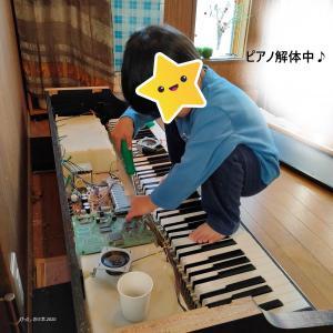 大掃除はじめました*ピアノ解体(断捨離)