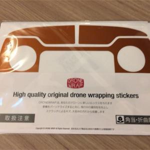 DRONEWRAP
