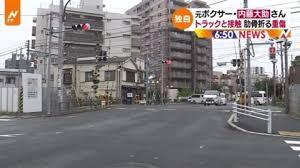 【悲報】元プロボクサー内藤大助さんバイク転倒で肋骨を折る重傷 トラックの左折に巻き込まれる