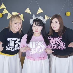 【悲報】日本の女子、ほとんどの年齢で肥満が増加、痩せが減少していることが判明する