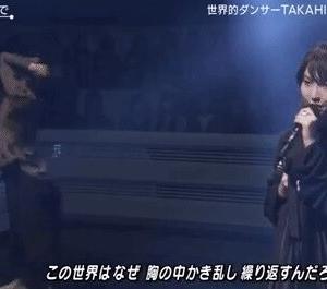 【衝撃】世界的日本人ダンサーのダンスwwwwwwwwwww
