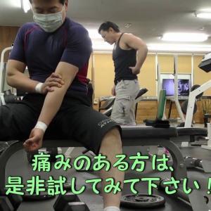 【悲報】筋トレで 肘を負傷し 俺死亡