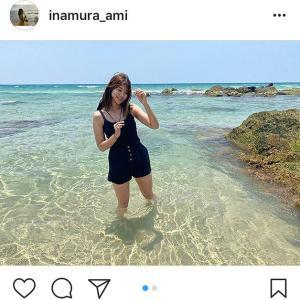稲村亜美、24歳誕生日を報告 海での美脚ショットに「可愛い」「海より綺麗」の声