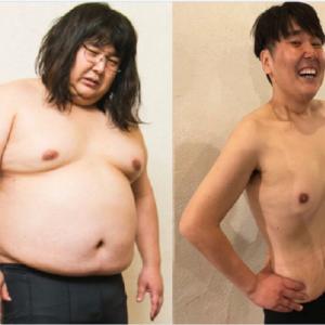 「ガリガリガリクソン」122.4キロから75.1キロに47.3キロ減! そしてすぐに94キロまでリバウンド!