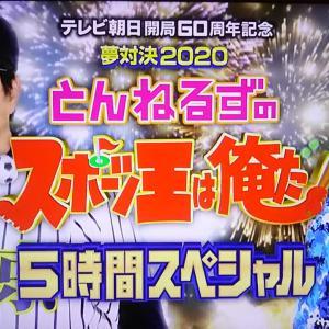 【悲報】とんねるずの石橋貴明さん、お仕事が年2回のスポーツ王だけになってしまう