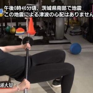 【朗報】最新の本田望結さん(15)の身体wwwwwwwwwwwwww