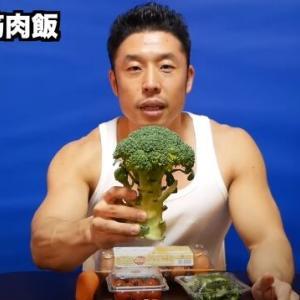 『ブロッコリー』とかいう進んで食うのが筋トレ馬鹿しかいない謎の野菜🌳