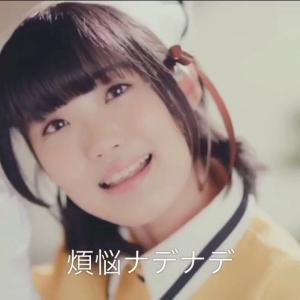 【朗報】ブレンドS声優の春野杏さん、痩せて美人になられる