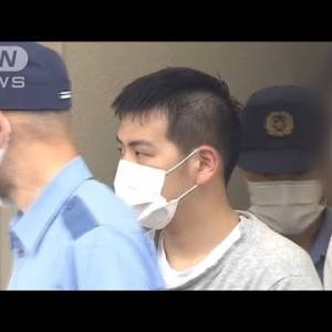 【悲報】京急電車の運転士、女を取り合って喧嘩 1人死亡