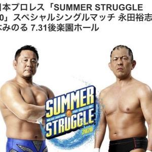 【悲報】新日本プロレスさん、52歳のおっさん2人のシングルマッチをメインに据えてしまう