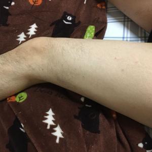 【画像】一切運動してないにしてはワイの脚って引き締まってない?wwwww