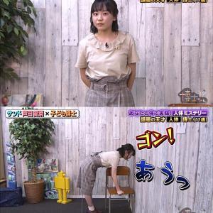 【朗報】芦田愛菜さん(16)、既に大人の身体になってると判明