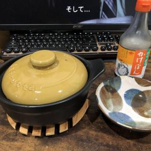 【画像】おれのダイエット飯どう!!!!!?