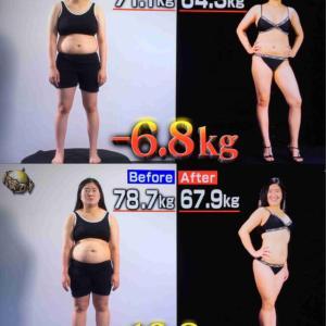 【朗報】お笑いコンビ「ガンバレルーヤ」さん、ダイエットに成功し、めちゃくちゃお前ら好みの美女になるwwwwwwwww