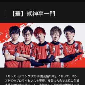 【悲報】プロeスポーツチームさん、ガチ陰キャしかいないwww