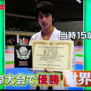 空手世界チャンプ横浜流星って軽量級ボクサーより強いよなwwwwww