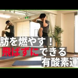 【コロナ禍で】空前の筋トレブーム到来 100万回再生の人気動画