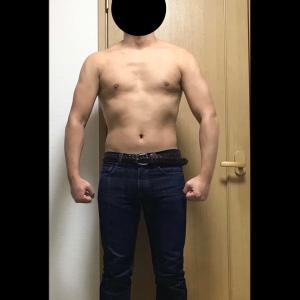 【画像】ワイ(170cm70kg)の中肉中背ボディwww